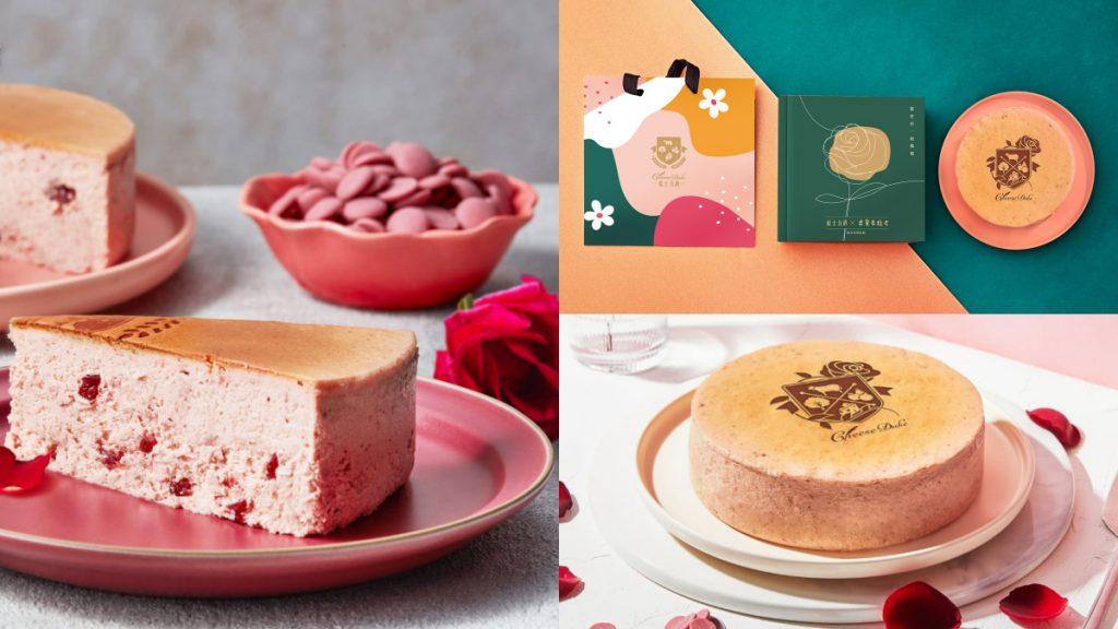 品名:南國玫瑰女王乳酪蛋糕