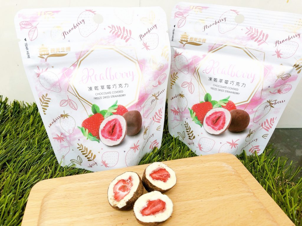 草莓巧克力 NT$69