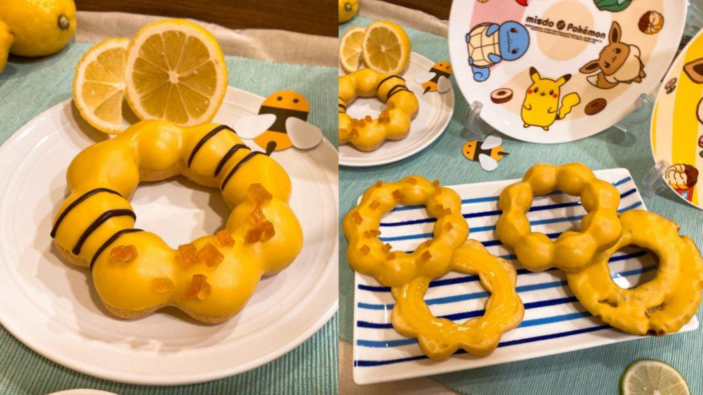 寶可夢甜甜圈