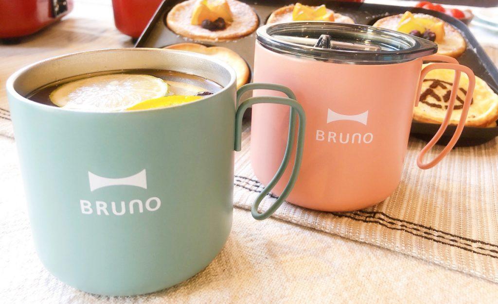 全聯BRUNO湖水綠/蜜桃橘 附蓋不鏽鋼杯