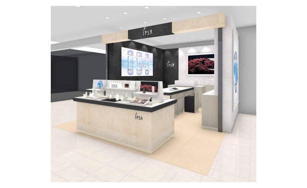 IPSA A11形象示範店