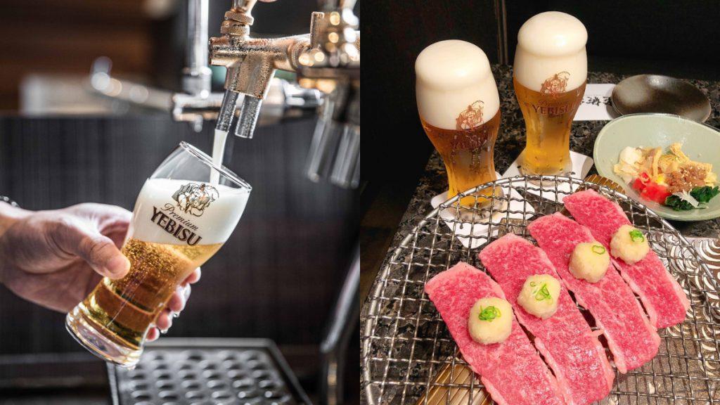 YEBISU惠比壽生啤酒 350ml/NT$180(圖/品牌提供、編輯拍攝)