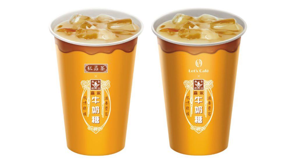 冰森永牛奶糖Q奶茶 NT$60、冰森永牛奶糖拿鐵