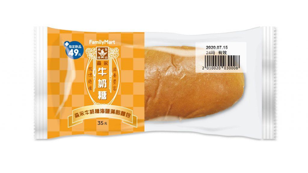 森永牛奶糖海鹽滿餡麵包