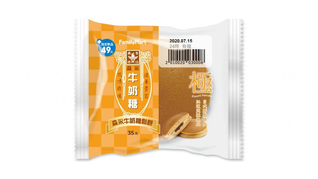 森永牛奶糖鬆餅 NT$35