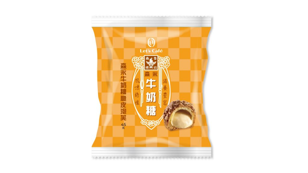 森永牛奶糖脆皮泡芙 NT$45