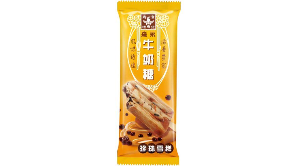 7/29上市 森永牛奶糖珍珠雪糕 NT$38
