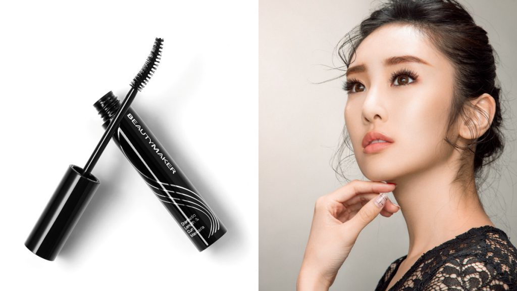 beautymaker超激長捲翹電眼睫毛膏 NT$420