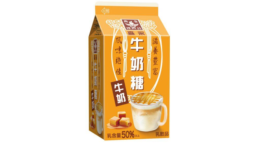 森永牛奶糖牛奶