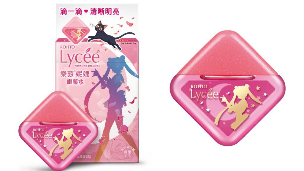 樂敦妮婕眼藥水美少女戰士限定款包裝 容量:8ml 售價:NT$250