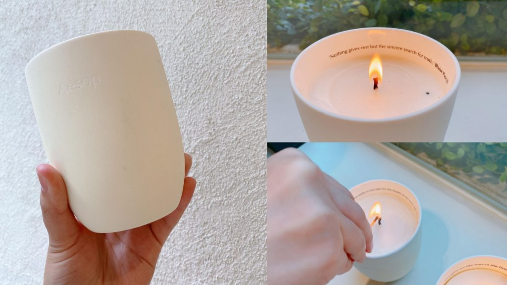 Aesop香氛蠟燭
