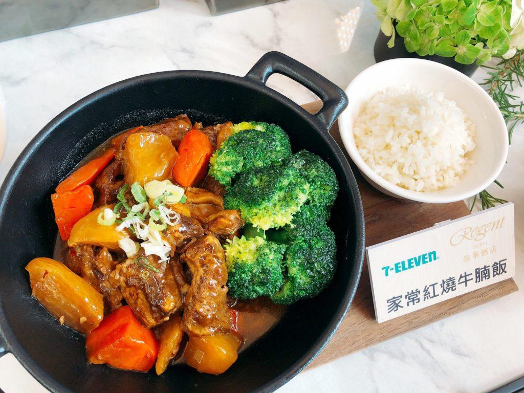 7-ELEVENX晶華酒店 家常紅燒牛腩飯 NT$250