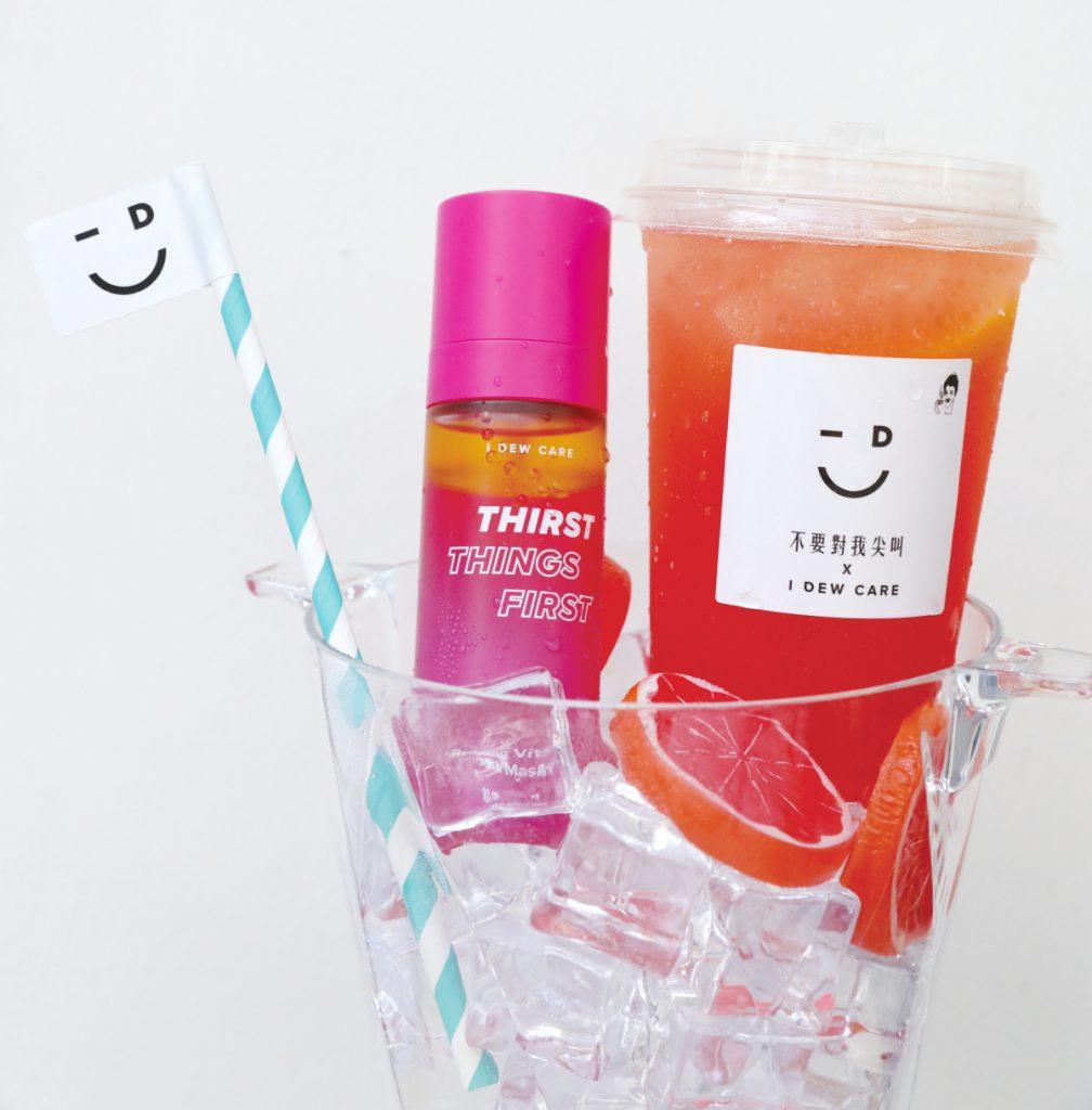 I DEW CARE 紅橙汁汁 不要對我尖叫