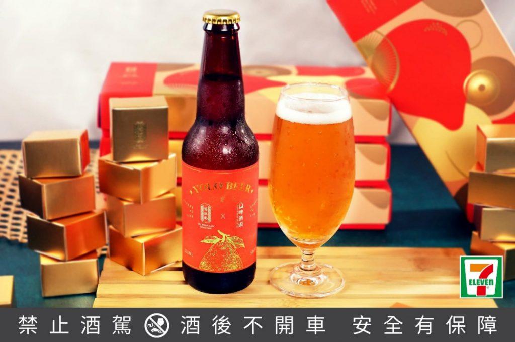 柚子酥啤酒 YOLO BEER
