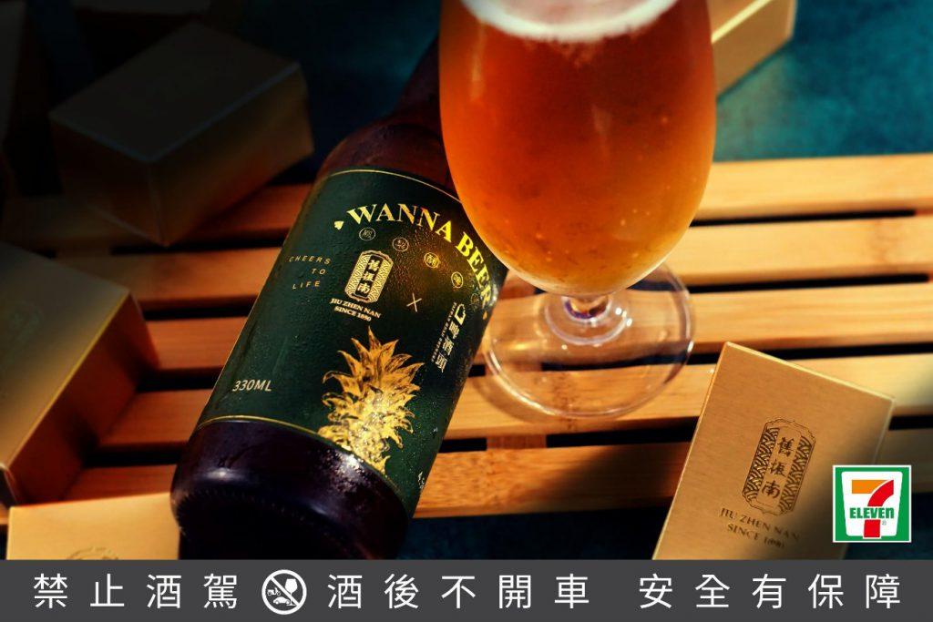 鳳梨酥啤酒 WANNA BEER NT$99