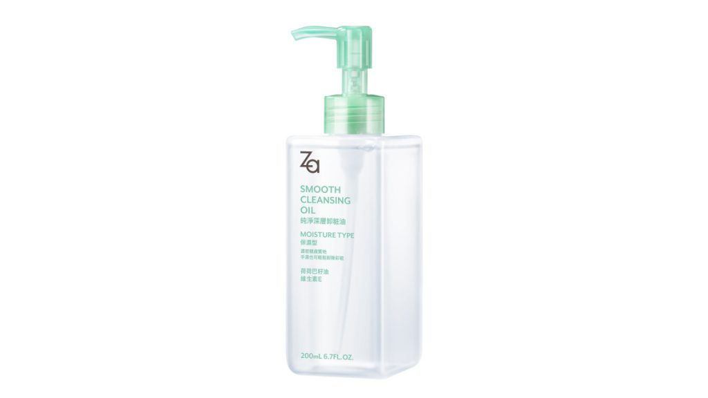 Za純淨深層卸粧油(保濕型) 200mL/330元