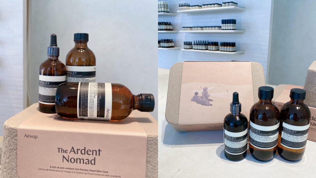 The Ardent Nomad 熾熱的浪人 /NT$5,300 包含:香芹籽潔面露 200mL、香芹籽抗氧化活膚調理液200mL、香芹籽抗氧化精華100mL