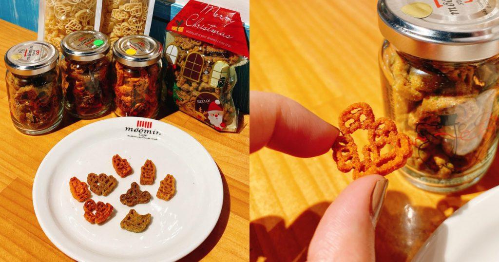 嚕嚕米聖誕雙人分享餐