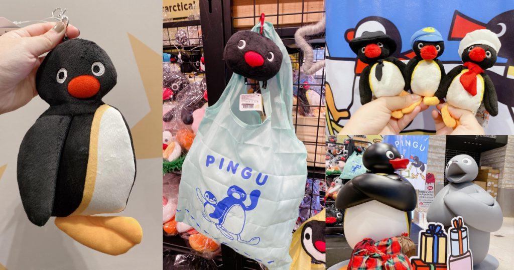 Pingu企鵝家族 40週年耶誕樂園限定店