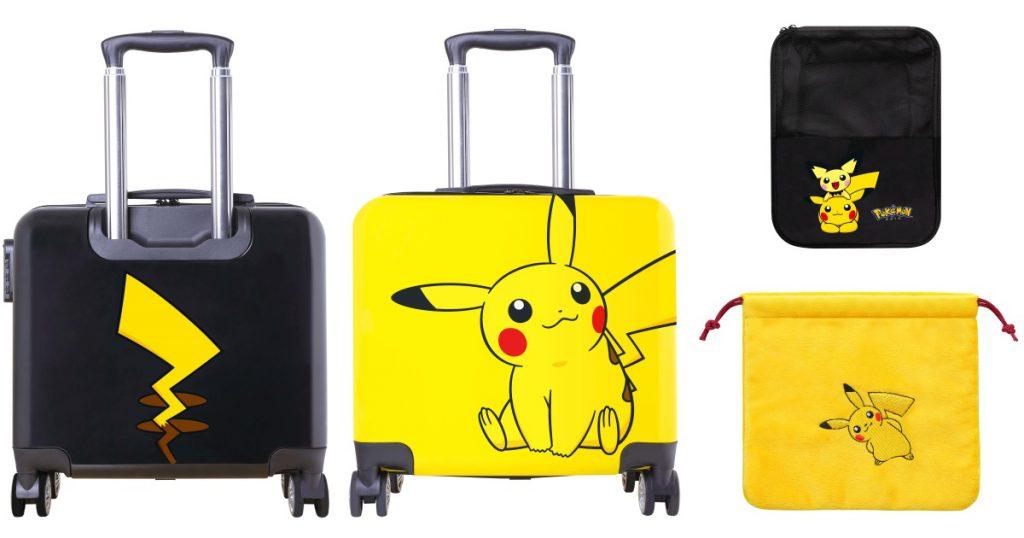 說閃就閃行李箱/800點+1099元 束束順利旅途三件組/800點+359元