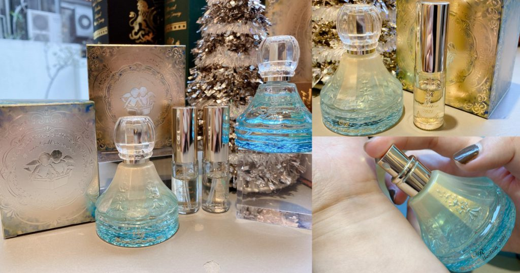 米蘭絕色香水2021    30mL/NT 2,800(開架限定販售) 米蘭絕色香水2021 GR 30mL+4mL/NT 3,800(專櫃限定販售)