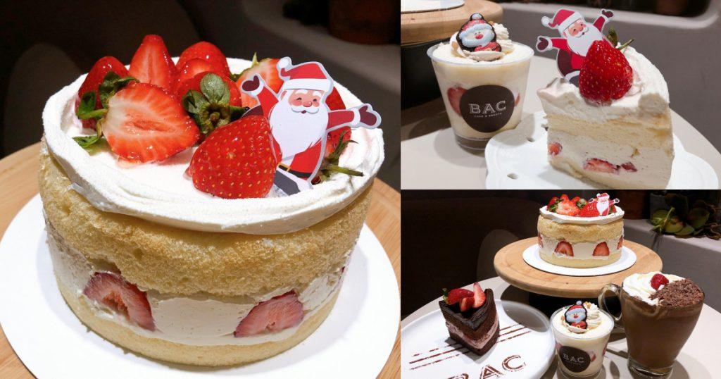 雪天使 草莓香草蛋糕 6吋/NT$950 (販售時間:12/7-12/27) 莓好時光 草莓香草蛋糕杯/NT$120