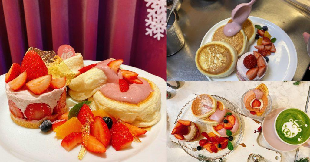 冬季限定草莓套餐/NT$520 包含櫻桃草莓舒芙蕾鬆餅、草莓生乳捲 販售時間:12月20日開始販售 櫻桃草莓舒芙蕾鬆餅/NT$200(板橋大遠百限定販售)