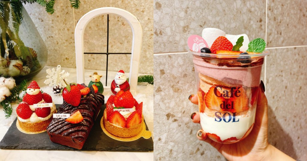 繽紛莓果/NT$199、加購價/NT$149(僅限外帶) 草莓塔/NT$180、巧克力草莓磅蛋糕/NT$190