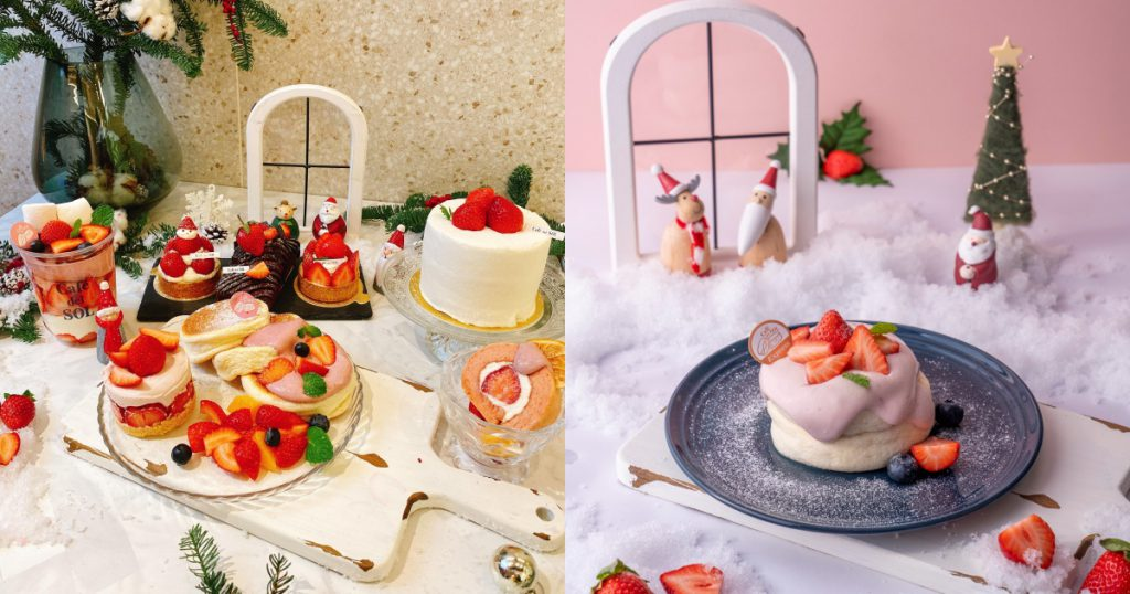 草莓圓舞曲 4吋/NT$480