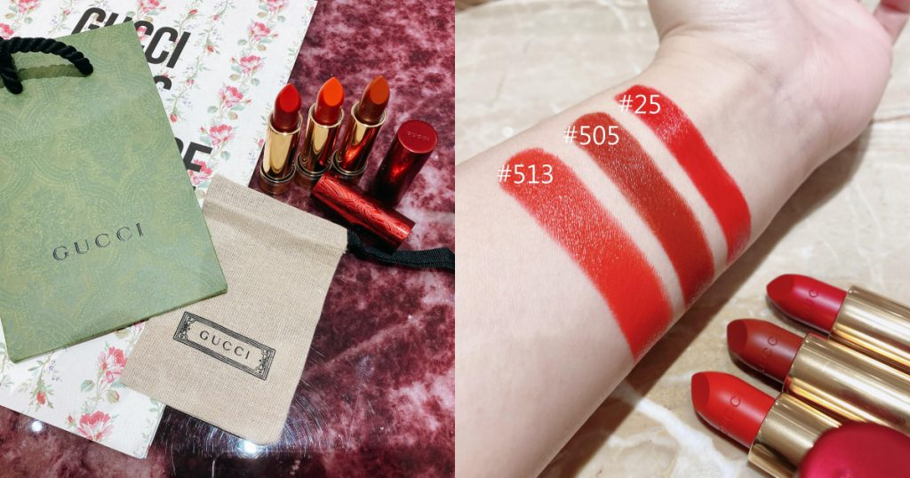 Gucci Rouge à Lèvres Satin絲緞唇膏 農曆新年限量版/NT$1300