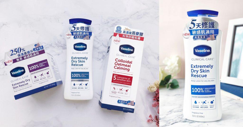 專業低敏修護乳液 400ml/NT$479