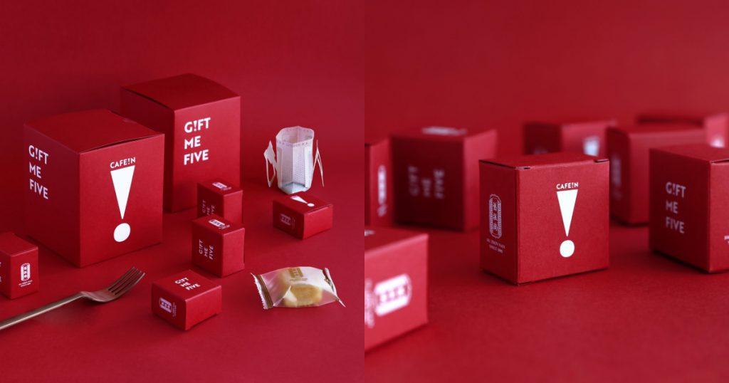 CAFE!N X 舊振南 2021 新年禮盒/NT$480 CAFE!N 莊園濾掛咖啡X6入+舊振南餅店鳳梨酥X6