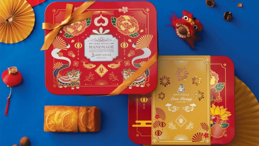 成雙之美Serendipity Wooden Box/$1,460 手工餅乾50入+柴燒桂圓可可酥球8入