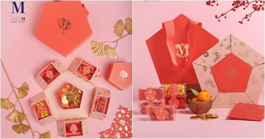 Lady M 2021 新春糖果禮盒