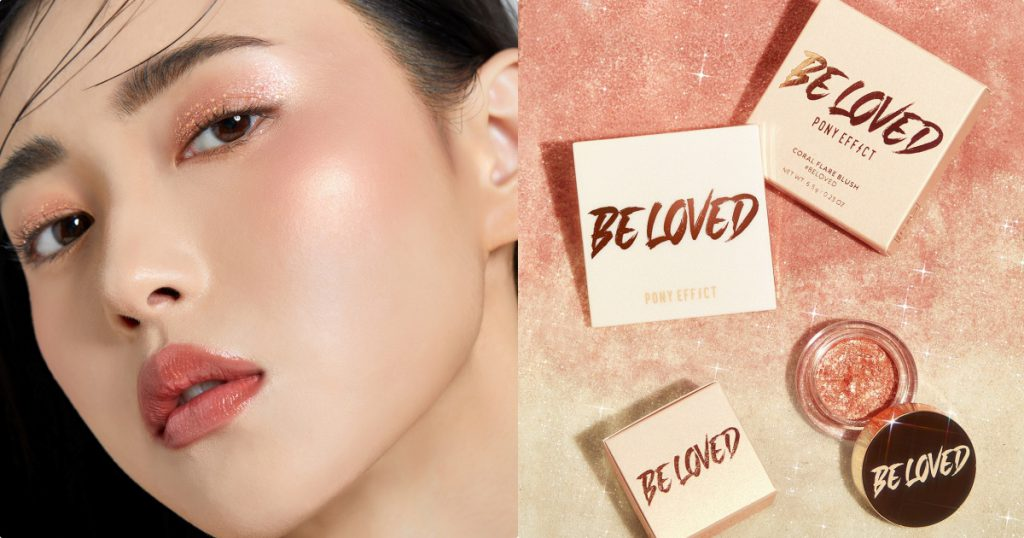 PONY EFFECT 潮光腮紅打亮餅 #粉戀派對BELOVED 6.5g/NT$690 (圖/品牌提供)