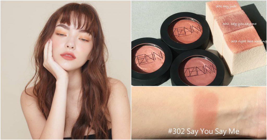 ZENN 輕親雲朵腮紅膏 #Say you say熟成豆沙 5.5g/NT$350 (圖/IG@zenn.th_cosmetics)
