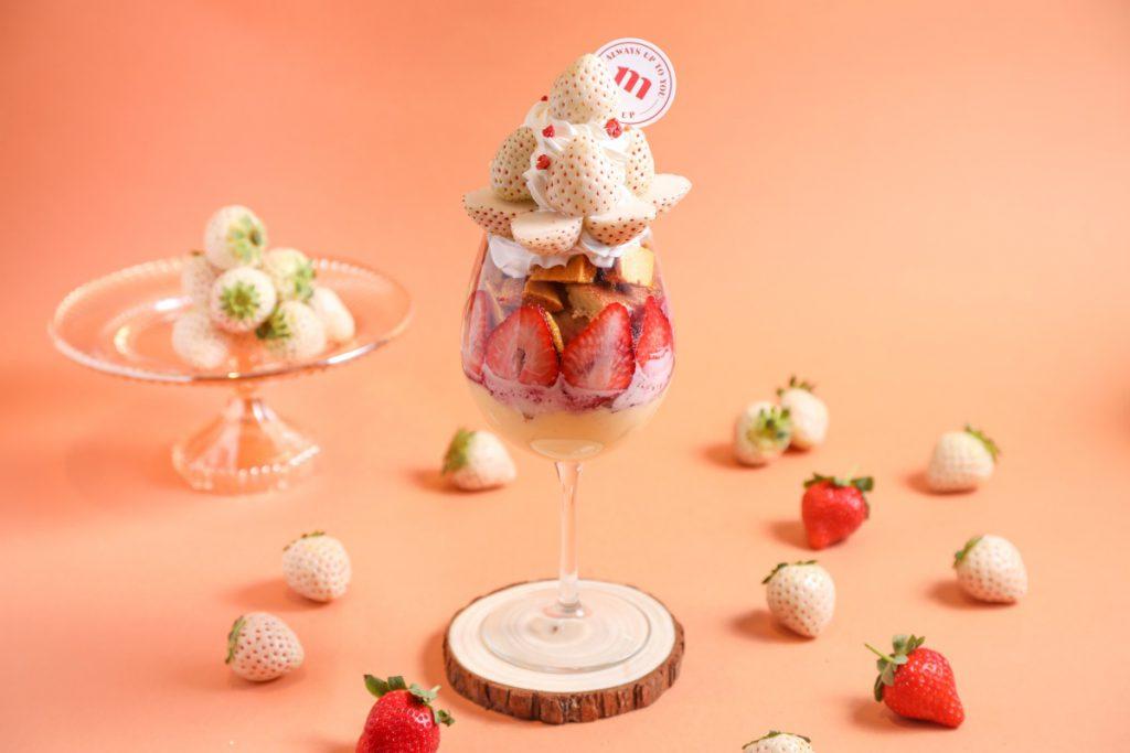 「白富美」白草莓甜點杯/NT$690