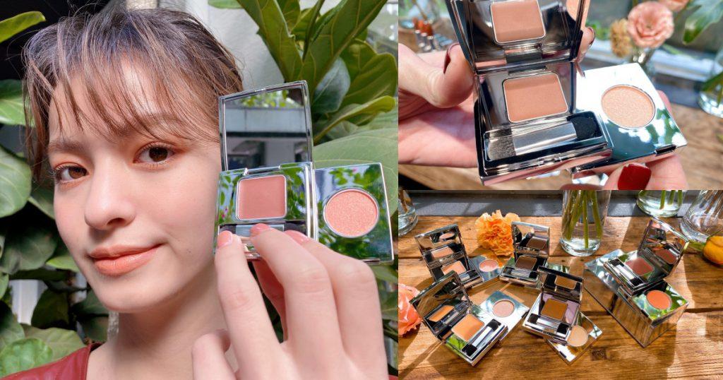 RMK 棕采調色眼盒 2.6g/NT$1,450