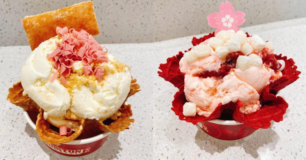 櫻櫻莓戀經典冰淇淋、 甜鹽蜜語經典冰淇淋 小杯/NT$140、中杯/NT$190、大杯/NT$240