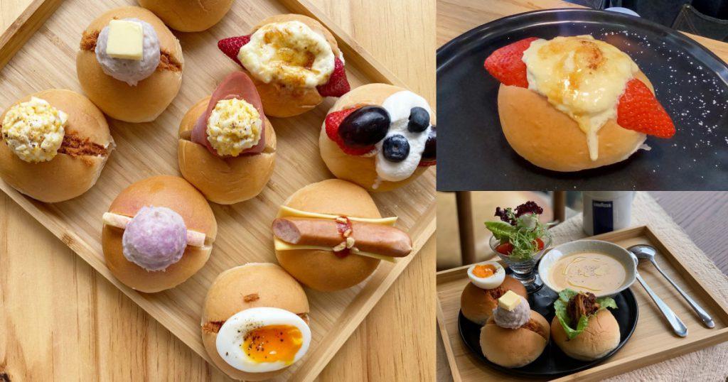 小餐包早午餐/NT$200(任選兩個口味餐包,搭配蜂蜜紅茶、水果沙拉、每日濃湯)