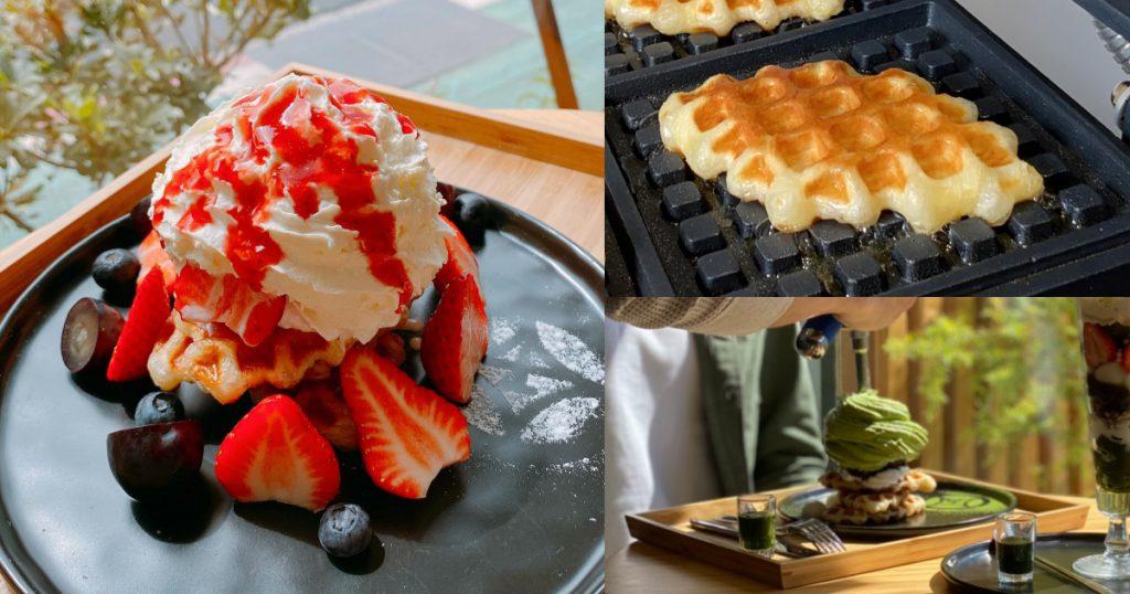 濃厚系冰淇淋可頌鬆餅(季節水果)/NT$320