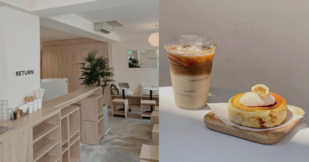 CAFE ACME 雙北韓系咖啡廳