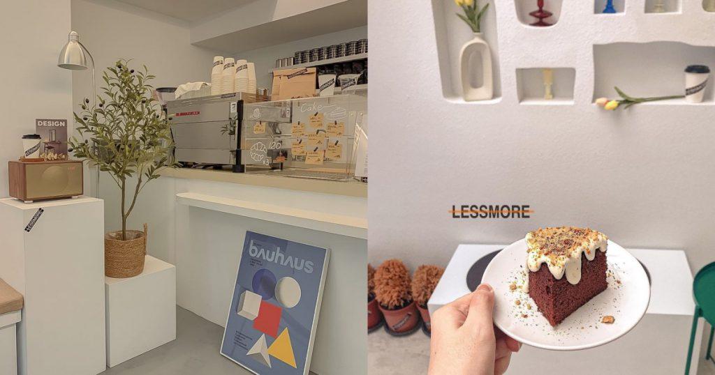 LESSMORE 雙北韓系咖啡廳