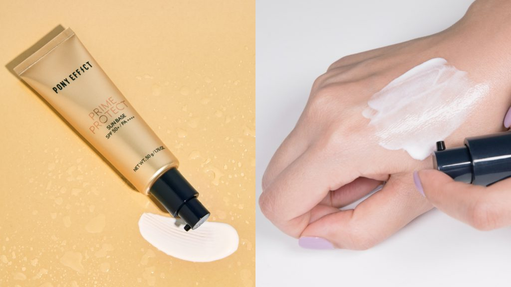 水透光妝前防護乳 升級