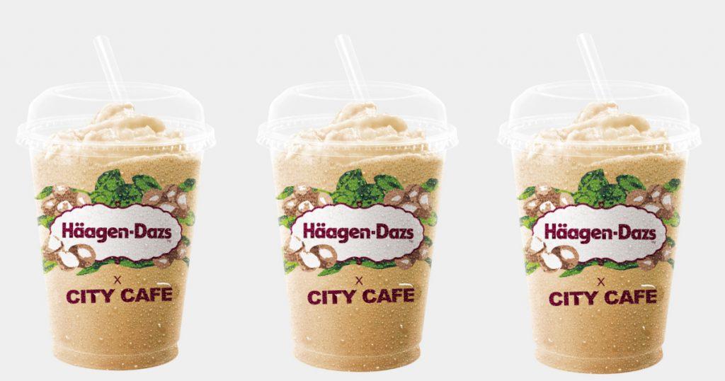 哈根達斯果仁咖啡冰沙