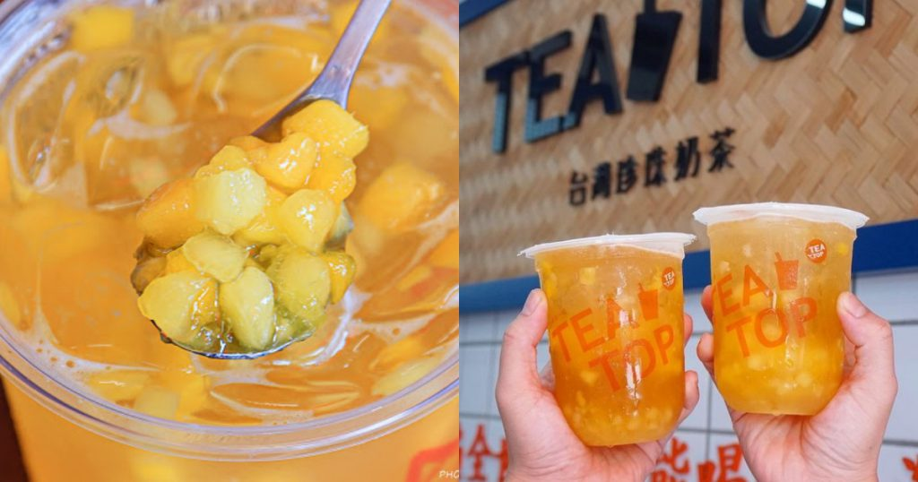TEA-TOP 芒果鳳茶