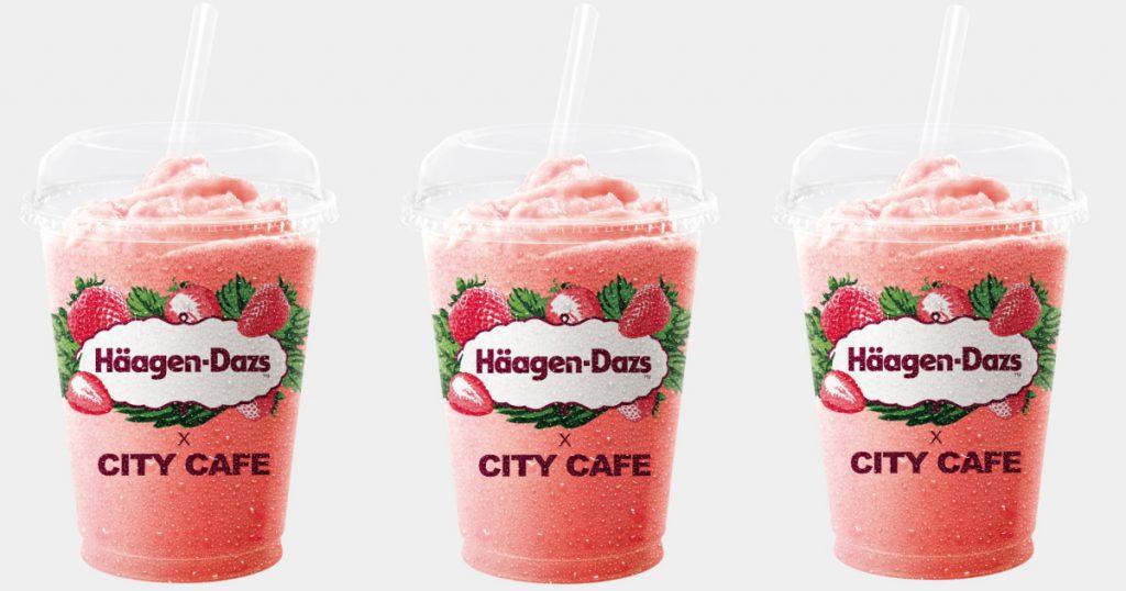 哈根達斯莓好拿鐵冰沙