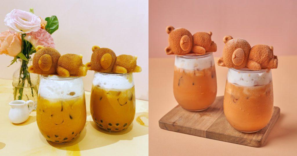 泰式熊熊奶茶/NT$209