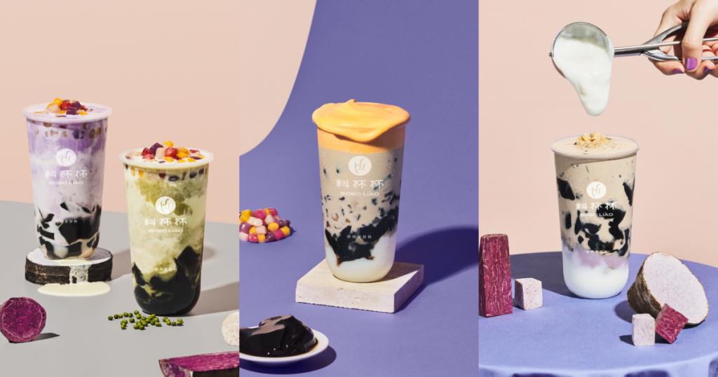 紫芋泥啵啵牛乳沙、 彩小芋綠豆牛乳沙、彩小芋爆料厚奶、 紫糬芋泥奶茶