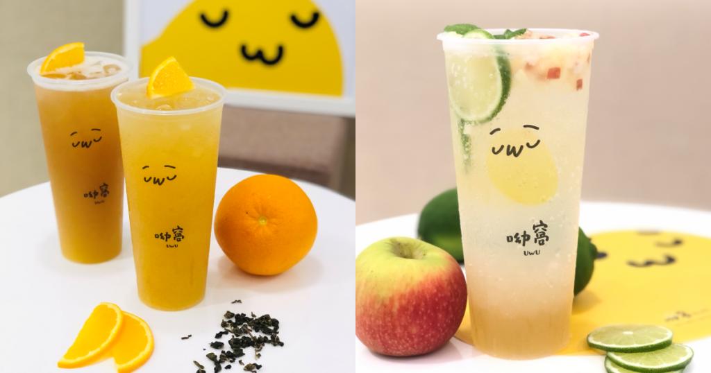 金萱柳橙、青檸蘋果氣泡飲